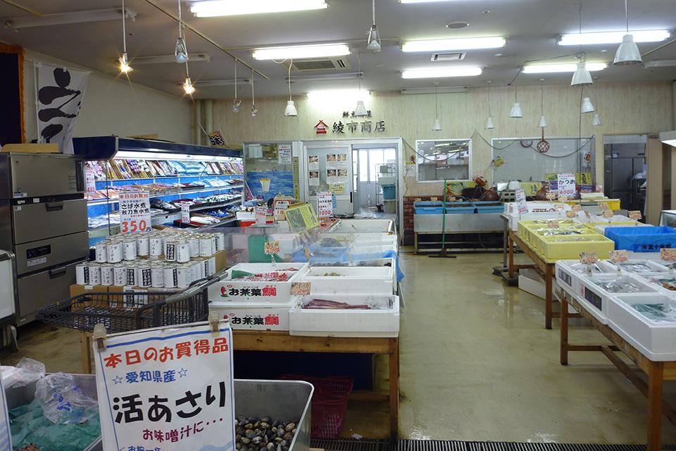 株式会社綾市商店 店舗売り場
