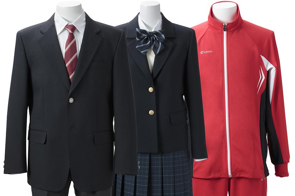 静岡菅公学生服株式会社 学校制服とジャージ