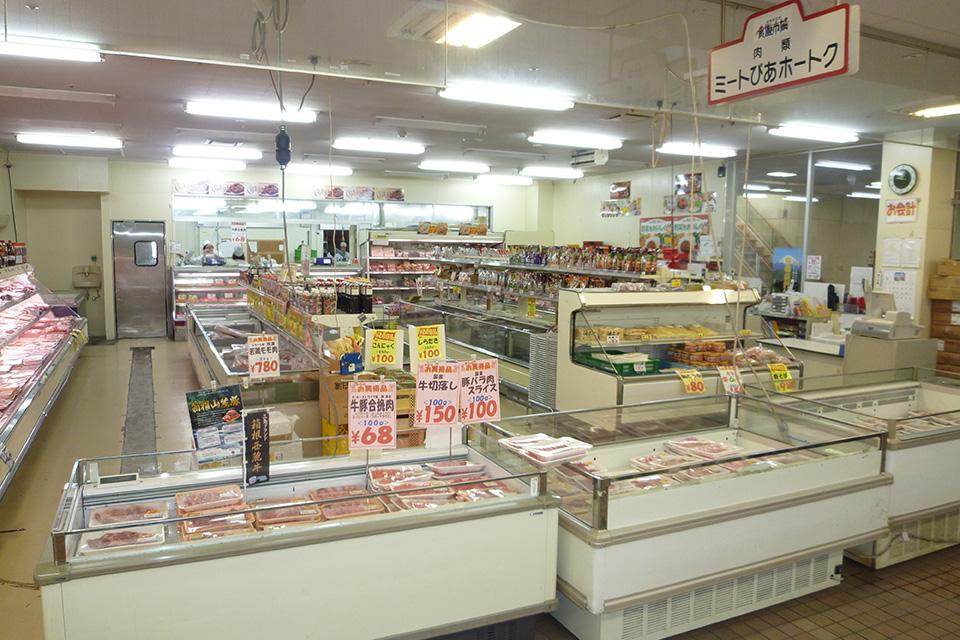 株式会社ミートピアホートク 店舗売り場