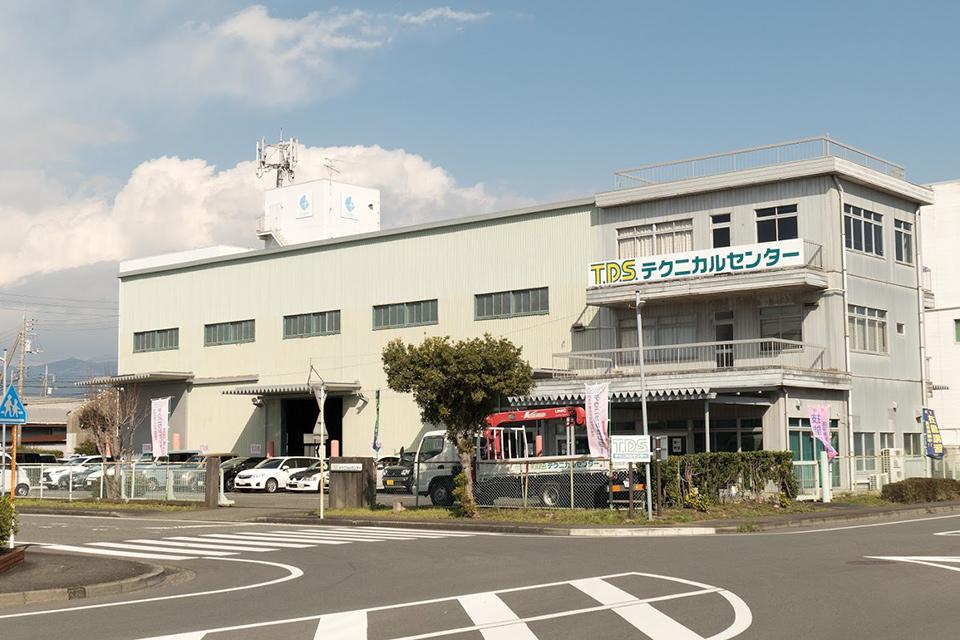 株式会社田方自動車学校 T.D.S.テクニカルセンター外観