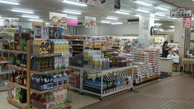 株式会社トーホー・C&C静岡 こまつや 店舗売り場